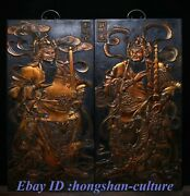 32and039and039 Old Black Wood Painting Qin Shubao Yu Chigong Door God Hang A Plaque Pair 1