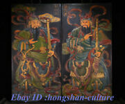 32and039and039 Old Black Wood Painting Qin Shubao Yu Chigong Door God Hang A Plaque Pair