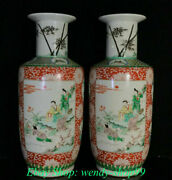 18 Old Chinese Wucai Porcelain Dynasty People Story Flower Bottle Vase Pair