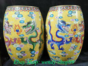 18 Old China Cloisonne Enamel Copper Palace 2 Dragon Bead Stool Footstool Pair