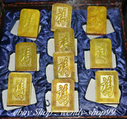 16 Old Chinese Tianhuang Shoushan Stone Carving Words Brand Sign Seal Stamp Set