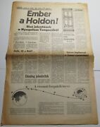 Hungarian Newspaper Man On The Moon 1969.vii.20 Monday Morning