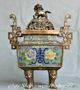 17 Marked Old Chinese Copper Cloisonne Palace Flower Foo Dog Lion 2 Ear Censer