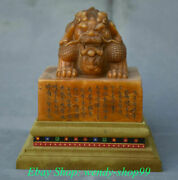 7 Old China Tianhuang Shoushan Stone Carving Double Dragon Stamp Seal Signet
