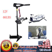 Electric Outboard Motor Thrust Trolling Motor For Fishing Boat Engine 12v 46lbs
