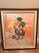 Chinese Painting On Ppaper Boy And Girl Playing Signed W/seal Mark And Frame