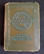 Vintage Citizens Trust Company Bellevue Pa Thrift Pays Dividends Book Coin Bank