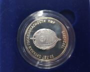 Pridnestrovie Silver Coin 100 Rubles 2012 Year 20 Years Of State Security