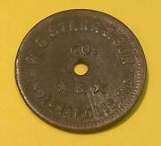 Wc Starr And Son Co Indianapolis Not Richmond In Indiana Merchant Token Or Tag