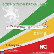 Ethiopian Airlines Boeing 787-9 Et-auo Ng Model 55061 Scale 1400