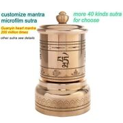 6.3 16cm Customize Mantra Electric Prayer Wheel Small Copper Praying Wheel