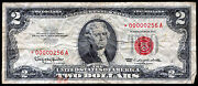 1963 2 Star Red Seal Legal Tender United States Note Low Serial 00000256a