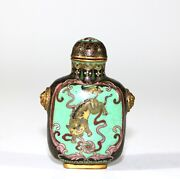 19th Century Chinese Lion Paying With Ball Cloisonne Snuff Bottle 275
