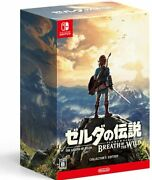The Legend Of Zelda Breath Of The Wild Collector's Edition From Japan