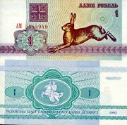 Belarus 1 Ruble Banknote World Paper Money Unc Currency Pick P-2 1992 Note Bill