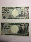 Japanese Old 10000 And New 10000 Yen