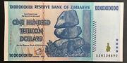One Hundred Trillion Dollars Zimbabwe Banknote. Unc / Perfect Condition.