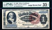 1886 One Dollar Silver Certificate Large Brown Seal Pmg 35 Epq Please Lqqk