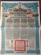 China 1913 Reorganisation 100 Pounds Gold Or Coupons Not Cancelled Bond Loan Dab