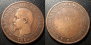 Napoleon Iii - Module Of 10 Cents 1854 - Monument Erected To The Purse Lille