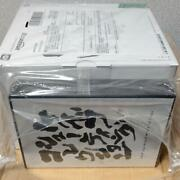 Xbox360 Cave Shooting Collection New Sealed 2013 First Version Jpn Import