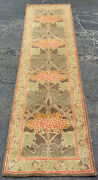 Pottery Barn Cecil Rug 2and039 6and039and039 X 9and039 Runner Not Avail In Stores New