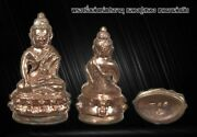 Phra Kring Lp Suang Angels Walk The Ground ,very Beautiful, Thai Buddha Amulet