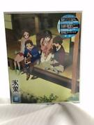 Hyouka The Niece Of Time Bd-box 4 Discs Blu-ray Japan New F/s