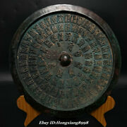 8.8antique Old China Bronze Ware Song Dynasty Inscription Copper Mirror Mirrors