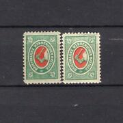 Wendenlivonia,yr 1872-75,sc L8,mi 8,mnh,yellow Green,coat Of Arms,light Shade