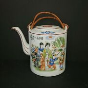 Oriental Chinese Porcelain Hand Painted Teapot Makred Approx 5.5h