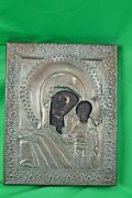 Large Antique Russian Hand Painted Icon On Wood Panel Silver Metal Oklad C1890