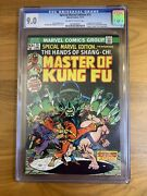 Special Marvel Edition 15 Cgc 9.0 1973 1st Appearance Shang-chi And Fu Manchu 🔥