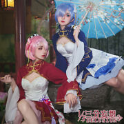 Re Life In Another World From Scratch Rem Cosplay Costume Dress Cos Anime New