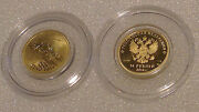 Russia 2014, 50 Rubles Sochi 2014. Olympic Winter Games Unc 999 Gold Coin