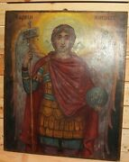 1968 Religious Hand Painted Oil/wood Icon Painting Archangel Michael
