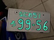 1x Jdm Light Up 99-56 Japanese License Plates With Plate Holder