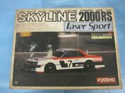 Kyosho 1/12 Electric Radio Control Racing Car Dr30 Skyline 2000rs Out Of Print
