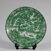A 19th/20th Chinese Vintage Green Glaze Plates , Very Special Piece 988o