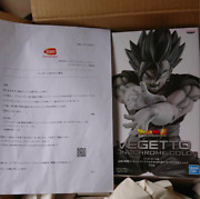 Dragon Ball Figure Namco Vegetto Monochrome From Japan
