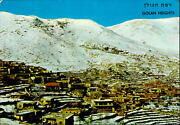 Imn01259 Golan Heights The Village Magdal Shams On The Snow Mt Hermon Israel