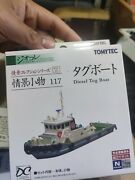 N Scale 1150 Container Truck Trailer Lorry Tomytec N Guage Tug Boat
