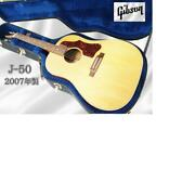 Gibson J-50 Made By 2007 Acoustic Guitar