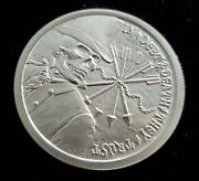 Rare 2012 Silver Bullet Shield Debt And Death They Trust 1oz 999 Fine Silver Round