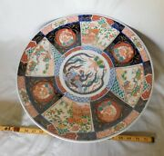 Antique Japanese Imari Charger Meiji Period Hand Painted 19th / 20th C. Phoenix