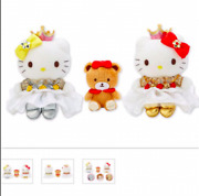 Sanrio Limited Hello Kitty Hello Mimi Birthday Doll Official 100 Limited Japan