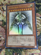 Yu-gi-oh Creator Of Light Holacty Ultra Rare Ygopr-jp001 Unopened By Ems K1267