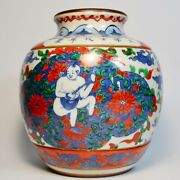 Antique Chinese Porcelain Vase Jar Boys And Lotus 19th Century Or Earlierestate