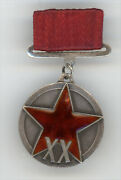 Russia Russian Ussr - Xx Years Red Army Rkka Medal Rare Type-1. Silver Enamel