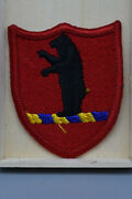 Us Army Missouri National Guard Patch, Red, 2 1/2 W, 3 T, Preowned